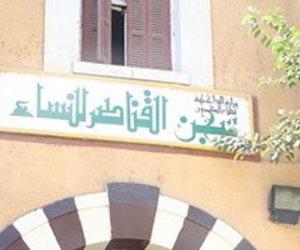 مصدر أمني ينفي تدهور حالة المسجونة آية كمال الدين حسين ونقلها إلى المستشفى