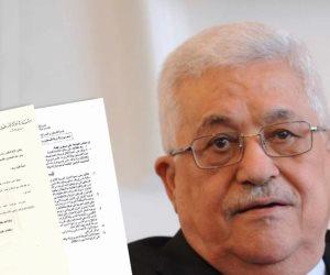 أبو مازن: القدس عاصمة أبدية لفلسطين