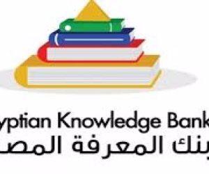 أمهات مصر: 48% من أولياء الأمور لا يجيدون التعامل مع بنك المعرفة المصري