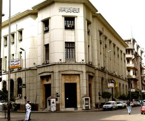انخفاض عائد السندات المصرية لأجل 3 و7 سنوات