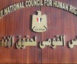 القومي لحقوق الإنسان: إعلان حالة الطوارئ دستوري