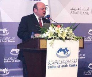 محافظ سلطة النقد الفلسطيني يشارك في المؤتمر المصرفي العربي لعام 2017