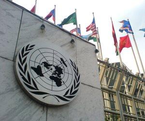 خلاف بين الفلسطينيين والأمم المتحدة بسبب تسمية مركز مجتمعي