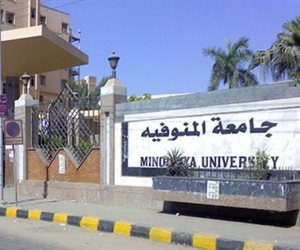 اليوم.. «جامعة المنوفية» تنظم 3 ندوات حول المياه