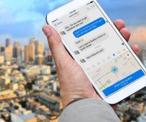 6 خطوات تساعدك على تفعيل خاصية live location على تطبيق Facebook Messenger