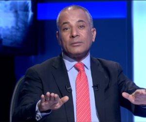 """أحمد موسى يعتذر على الهواء: """"الخطأ لا يقلل منى والكل بيغلط"""""""
