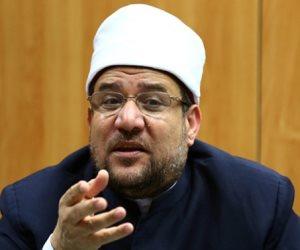 ملتقى الفكر الإسلامي يؤكد أهمية إتقان العمل لتقدم المجتمع