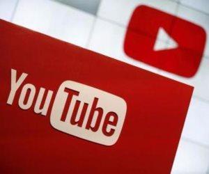 تطبيق يوتيوب جو فى 130 دولة حول العالم (فيديو)