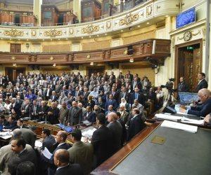 البرلمان ينتهي من قانون الاستثمار.. ونواب يمنون النفس بالنتائج