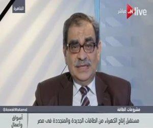 صلاح السبكي: 10% حجم إنتاج مصر من الطاقة الجديدة والمتجددة