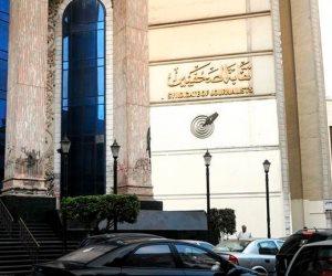 غدا.. انعقاد مؤتمر للعاملين بالصحافة والطباعة بعنوان «عمال مصر ضد الإرهاب»