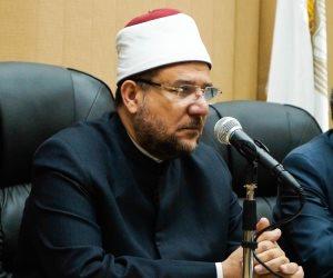 وزير الأوقاف: استهداف رجال الجيش والشرطة استهداف لأمننا جميعا