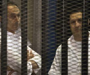 في قضية «التلاعب بالبورصة».. براءة جمال وعلاء مبارك و7 أخرين