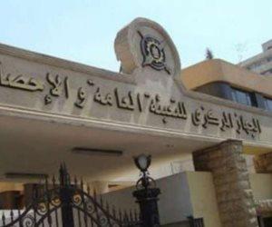 نفقات المصريين على السلع.. ارتفاع واردات التبغ إلى 9.7 مليون دولار خلال عام