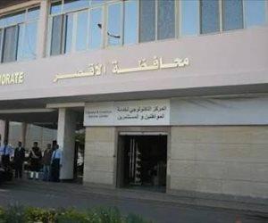 """منسق """"مدارس العلم والقوة"""": انتهاء تصاريح مستشفى ميدانى بالقرنة في الأقصر"""