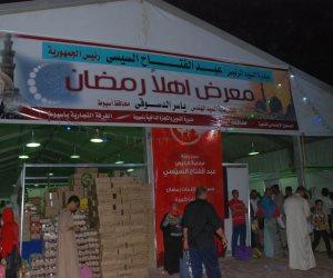 معارض أهلا رمضان بالمحافظات.. فرحة في جيوب المصريين (صور)