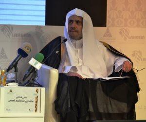 أمين عام رابطة العالم الإسلامي: نحب حتى من يكرهنا.. ونتيح الفرصة للشباب (فيديو)