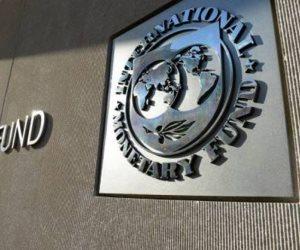 """صندوق النقد الدولي: """"توقعات قاتمة"""" لمستوى الدين العام.. ونصيحة لبعض الدول"""