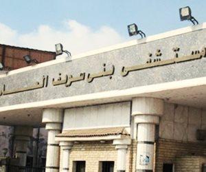 إصابة 4 من أسرة واحدة بتسمم غذائي في بني سويف