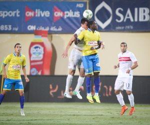 الزمالك يتأهل إلى نهائى كأس مصر برباعية فى شباك الإسماعيلي (فيديو)