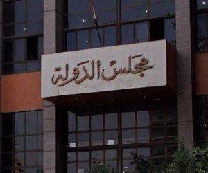 مفوضين الإدارية العليا تحجز طعن نائب رئيس هيئة قضايا الدولة