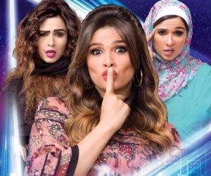 الملايين.. شعار ياسمين عبد العزيز في رمضان