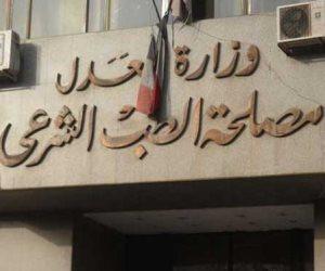 النيابة تطلب تقرير الطب الشرعي في وفاة الطفل «ياسين» بمستشفى 6 أكتوبر
