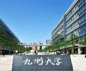الجامعة اليابانية تفتح باب القبول لطلاب الثانوية بكلية إدارة الأعمال