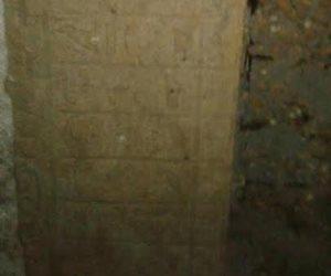 بالصور ..إنقاذ قطعة أثرية نادرة عثر عليها بمئذنة مسجد بإحدى قرى المحمودية فى البحيرة