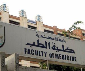 عميد الإسكندرية يطالب بإعادة النظر فى أعداد المقبولين بكليات الطب