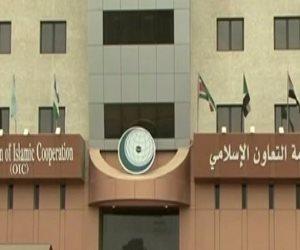 تفاصيل غلاق مكتب منظمة التعاون الإسلامى فى غزة