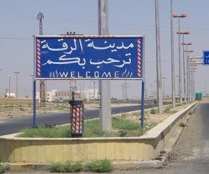 """سوريا تعلن خلو مدينة الرقة من عناصر تنظيم """"داعش"""""""