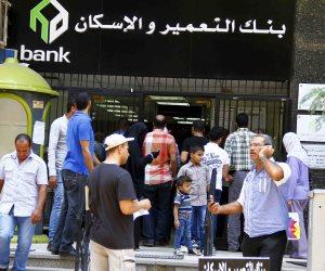 بالمستندات.. نكشف أسباب بطلان عقد تملك بنك التعمير والإسكان لأراضي فرعه بشرم الشيخ