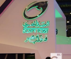 ننشر تفاصيل .. وقف ارسال أو استقبال الطرود البريدية من و إلى قطر