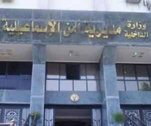 مدير أمن الإسماعيلية الجديد لـ «صوت الأمة»: باب مكتبي مفتوح لكل أبناء الإسماعيلية
