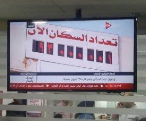 رسميا.. عدد سكان مصر 93 مليون نسمة