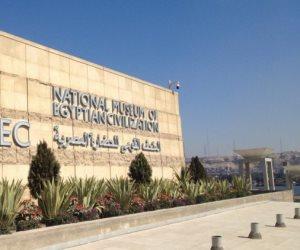في 5 معلومات.. كل ما تريد معرفته عن المتحف القومي للحضارة المصرية وهدفه