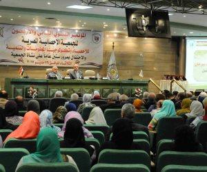 اليوم.. بدء فعاليات مؤتمر المعهد الدولي للإحصاء