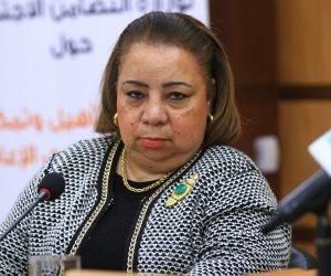 هبة هجرس تعلن ترشحها لرئاسة لجنة التضامن الاجتماعي بالبرلمان