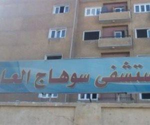 بالأسماء.. إصابة 6 أشخاص من أسرة واحدة إثر تناولهم طعام فاسد بسوهاج