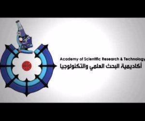البحث العلمي تعلن فتح باب التقدم بمقترحات مشروعات بحثية مصرية - إيطالية