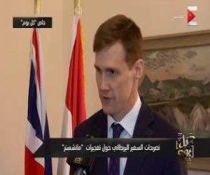 السفير البريطانى : هدف رائع من مومو قلت لك يا أرسنال عشان تكسب لازم المصرى يلعب