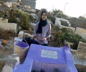 فتاة تلون قبر «والدتها» فى عيد ميلادها (صور)