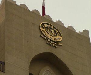 سفارات الدوحة.. بنوك معلنة لشراء الذمم ودعم الإرهاب (فيديو جراف)