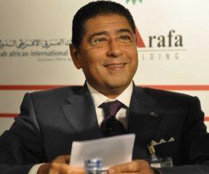 مؤسسة البنك التجاري الدولي تتوسع في أنشطتها على مستوى مصر