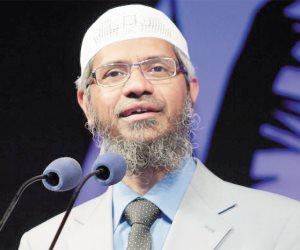 أخطر مـحـاضرات الداعية الهندى «ذاكر نايك» عن الإسلام والإرهاب