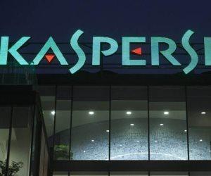 """واشنطن تمنع استخدام برنامج """"كاسبرسكى"""" المضاد للفيروسات الروسى"""