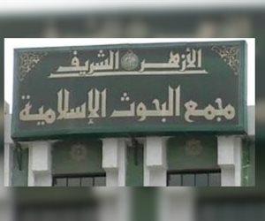 «البحوث الإسلامية» يهنئ الشعب المصري والقوات المسلحة بذكرى انتصارات العاشر من رمضان