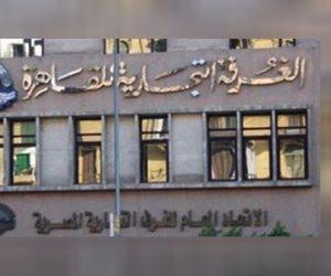 مصر على أعتاب تحقيق الاكتفاء الذاتي من الدواء.. الغرفة التجارية: نغطى 92% من احتياجات السوق المحلي