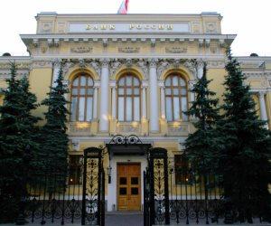 البنك المركزي الروسي يعلن زيادة الاحتياطي النقدي بمقدار 35 مليار دولار